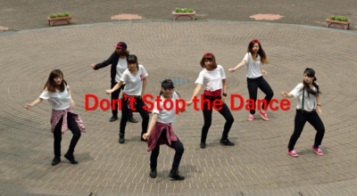 Don't Stop the Dance.jpg